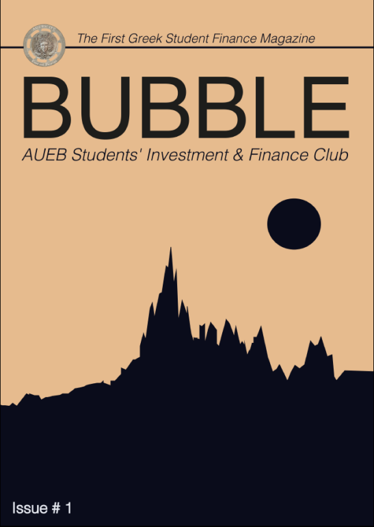 Bubble 1 cover