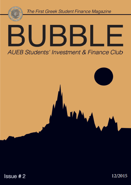 Bubble 2 cover