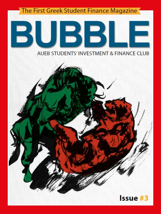 Bubble 3 cover
