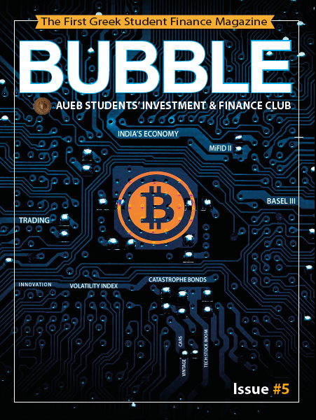 Bubble issue 5 front